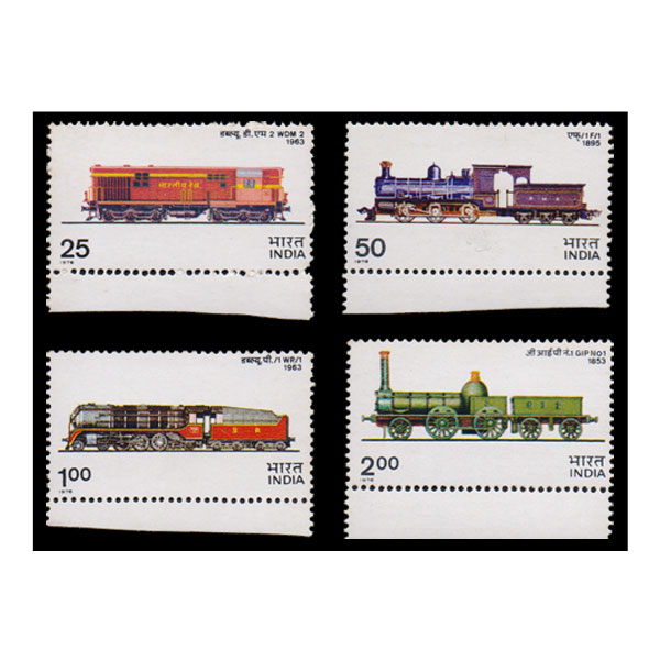 Indian Locomotives Stamp