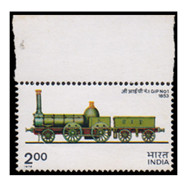 Indian Locomotives - Great Peninsular Railway Class GIP No 1 steam locomotive Stamp
