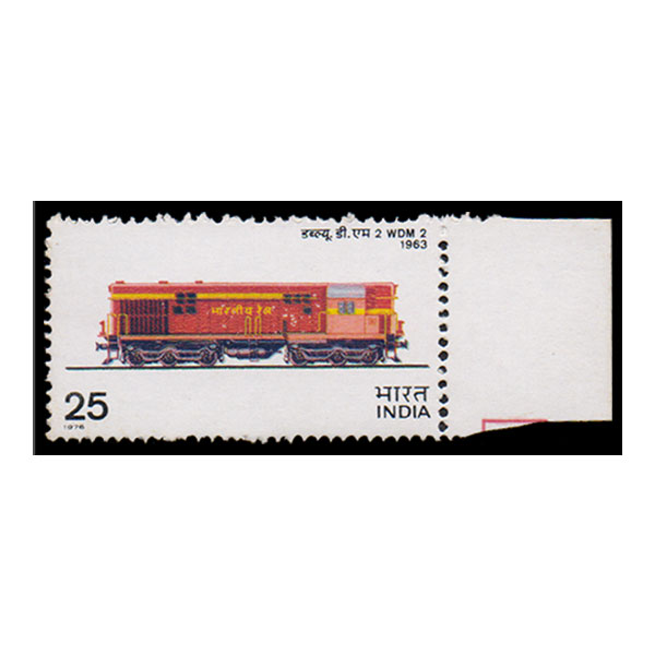 Indian Locomotives - WDM 2 Diesel B.G. Locomotive, Varanasi Stamp