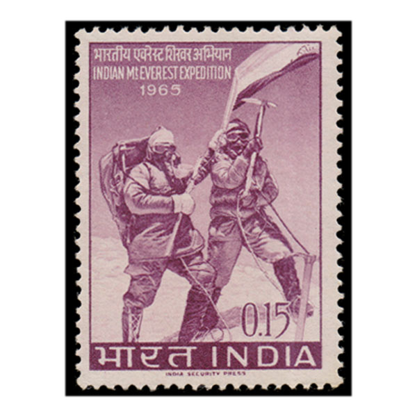 Indian Mount Everest Expedition Stamp