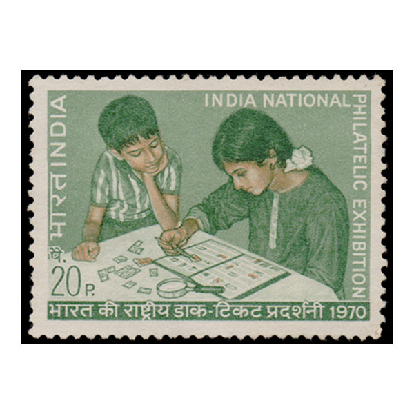 Indian National Philatelic Exhibition 1970 Stamp