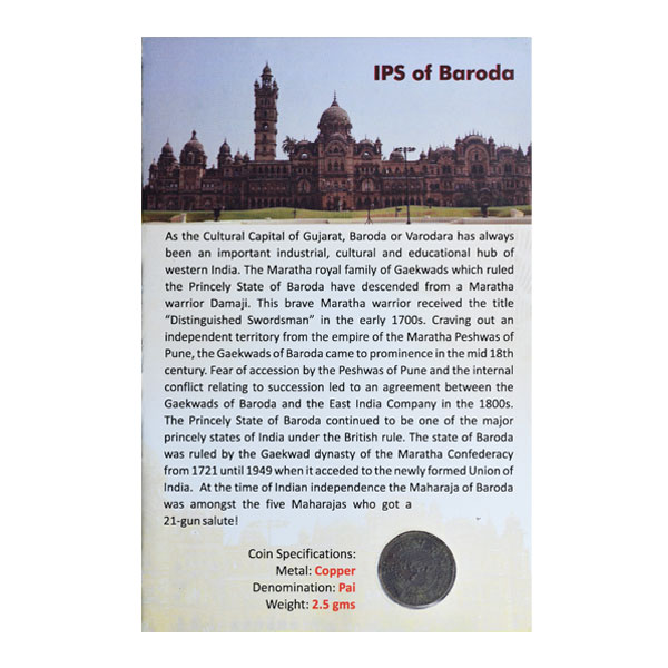 Indian Princely State of Baroda Coin - Pai