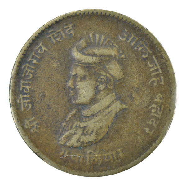 Indian Princely State of Gwalior Coin - Half Anna