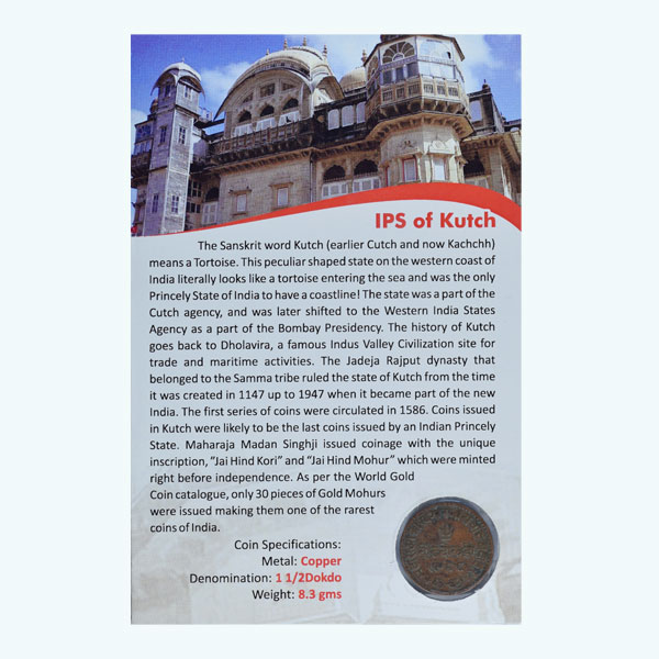 Indian Princely State of Kutch Coin - One and Half Dokdo