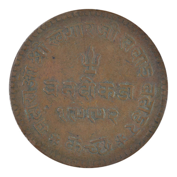 Indian Princely State of Kutch Coin - Three Dokdo