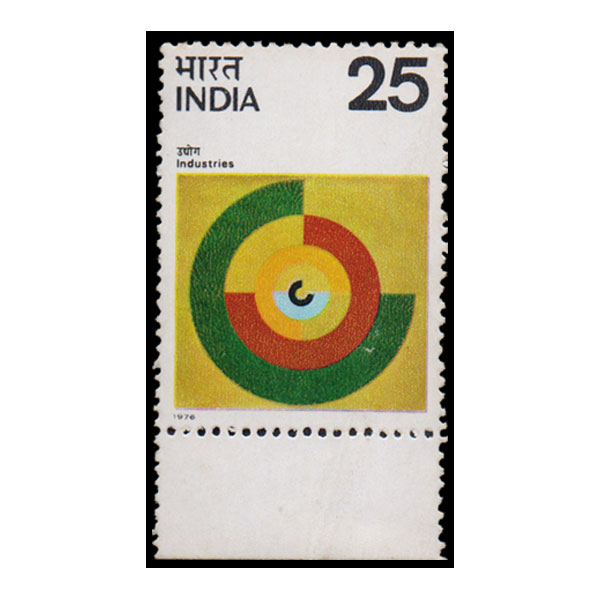 Industries Stamp