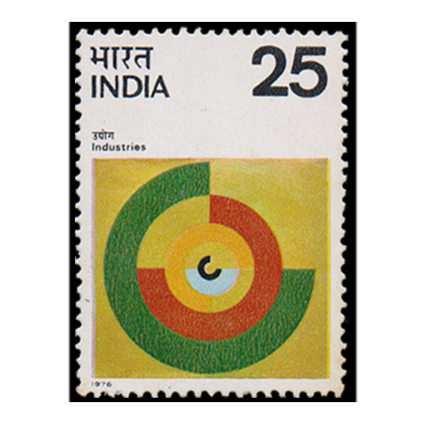 Industries Stamp