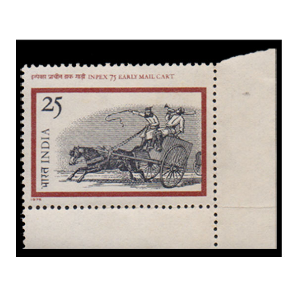Inpex 75 Early Mail Cart Stamp