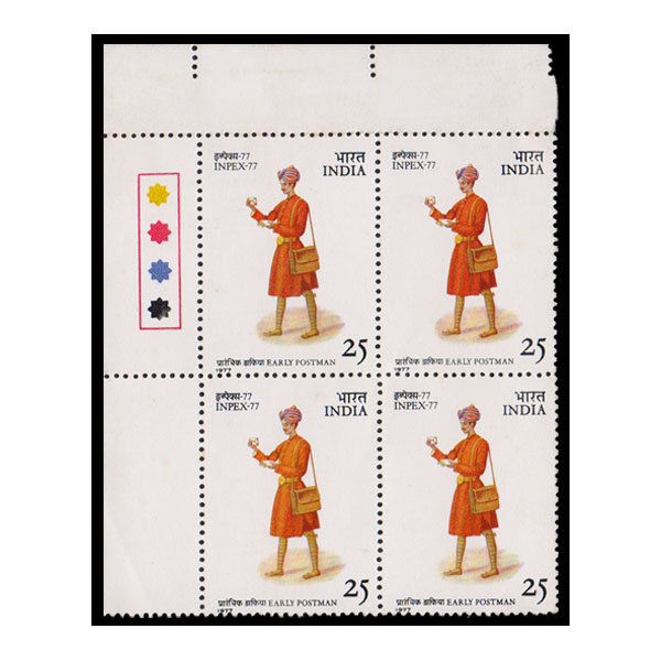 Inpex 77 - Early Postman Stamp