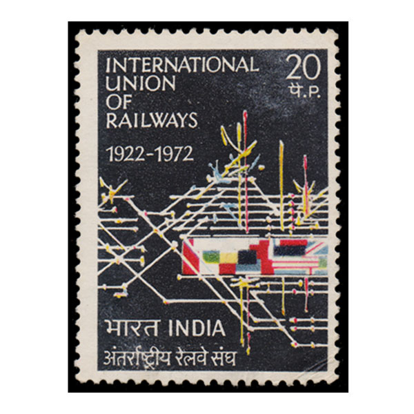 International Union Of Railways Stamp