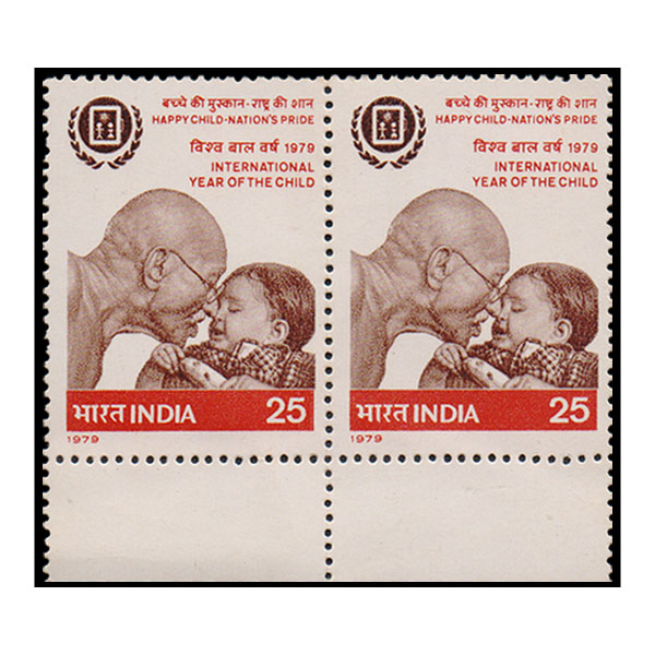 International year of the child Stamp