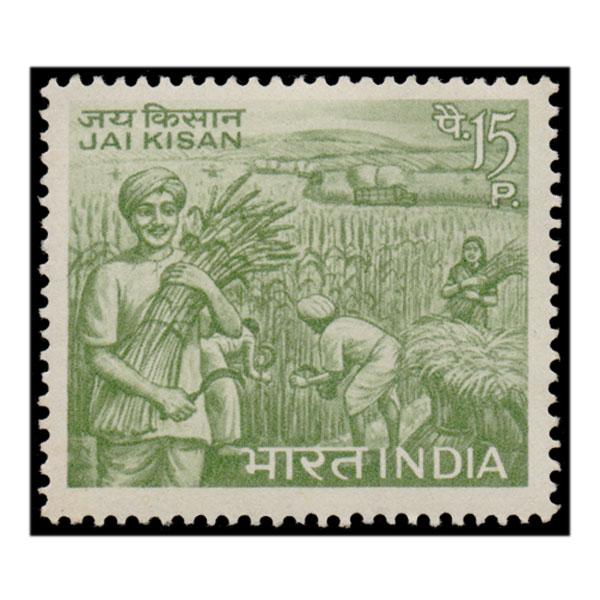 Jai Kisan Stamp