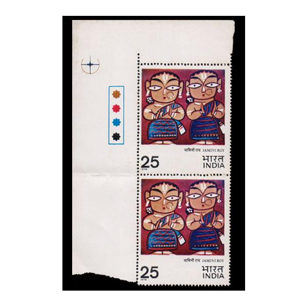 Jamini Roy Stamp