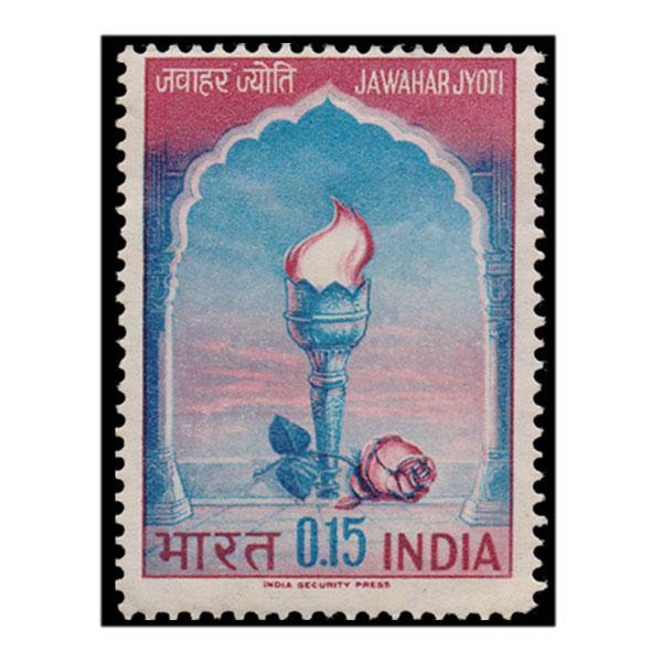 Jawahar Jyoti Stamp