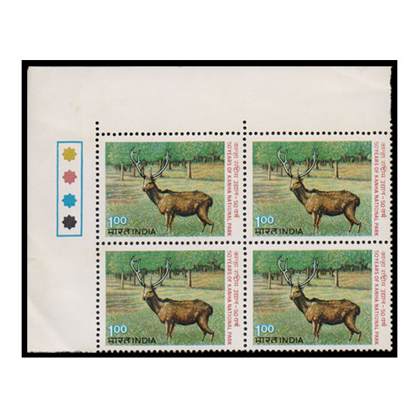 Kanha National Park Stamp