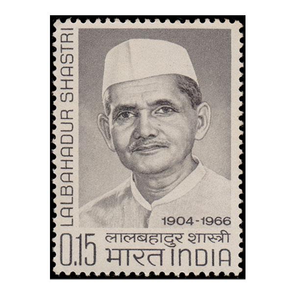 Lal Bahadur Shastri Stamp