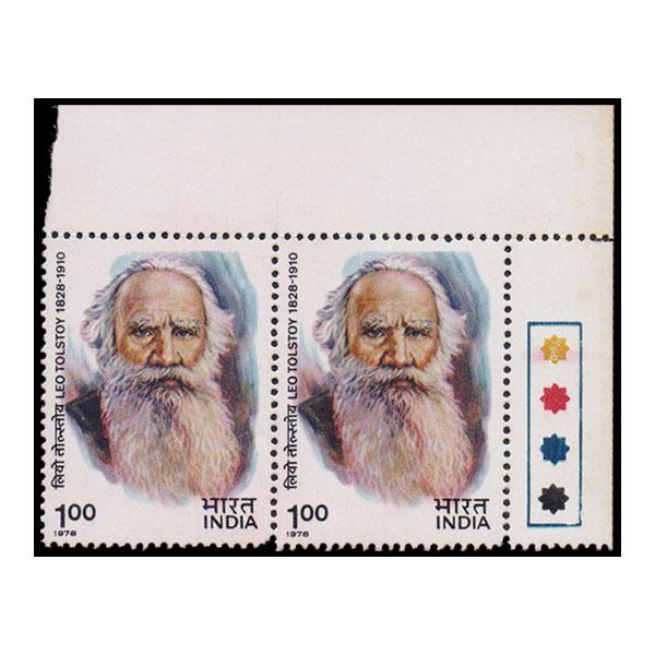 Leo Tolstoy Stamp