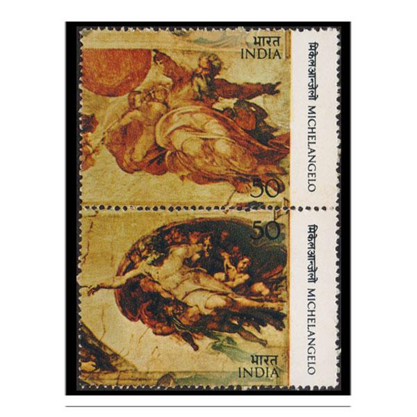 Michelangelo Stamp