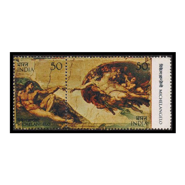 Michelangelo - creation of Man Stamp