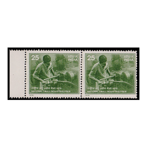 National small industries fair Stamp