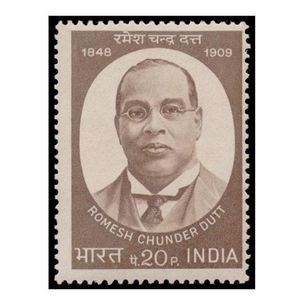 Romesh Chunder Dutt Stamp