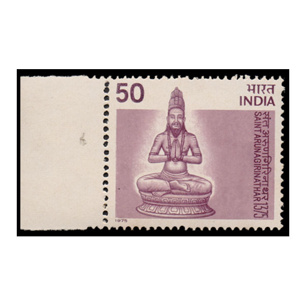 Saint Arunagirinathar Stamp