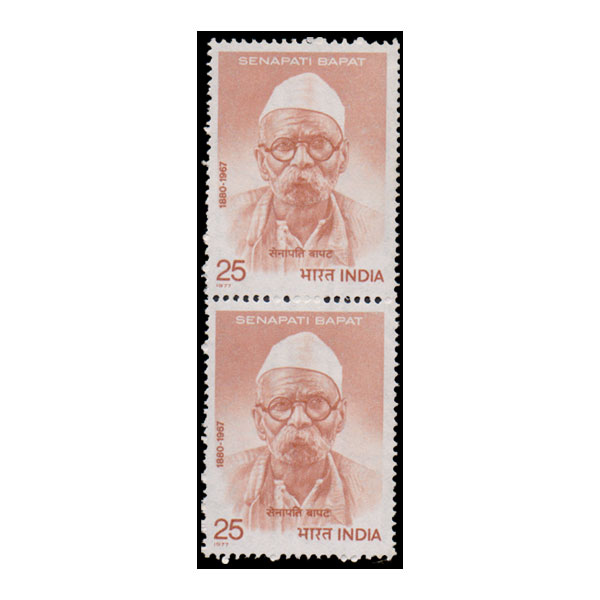 Senapati bapat Stamp