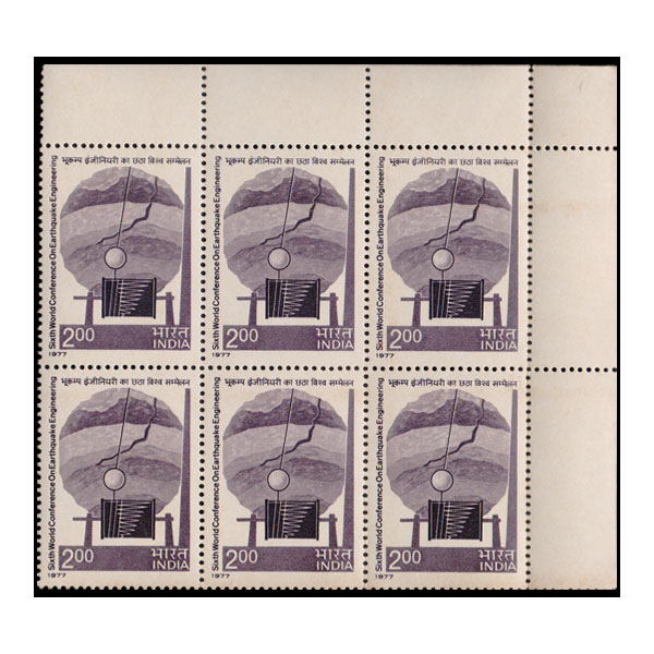 Sixth World Conference On Earthquake Engineering Stamp