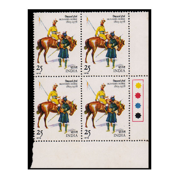 Skinners horse Stamp