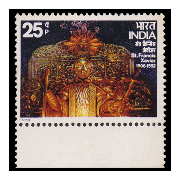 St. Francis Xavier's Stamp