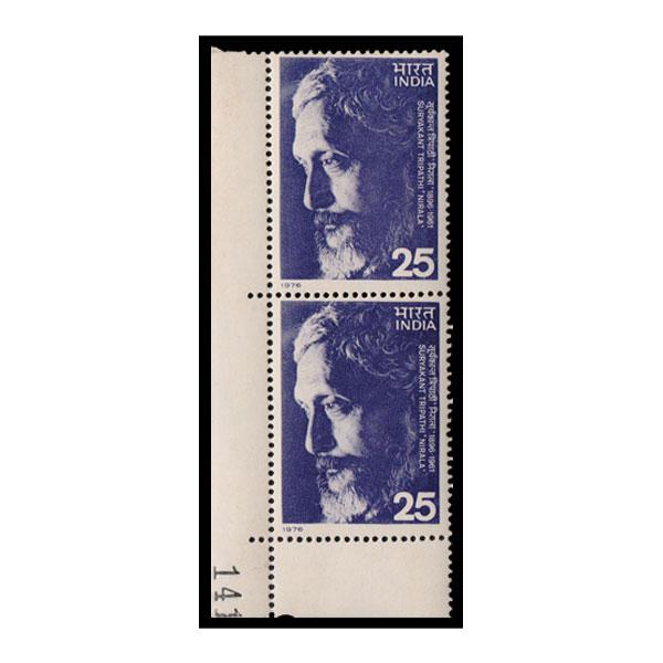 Suryakant Tripathi Nirala Stamp