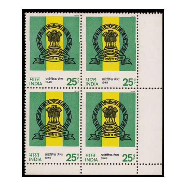 Territorial Army Stamp