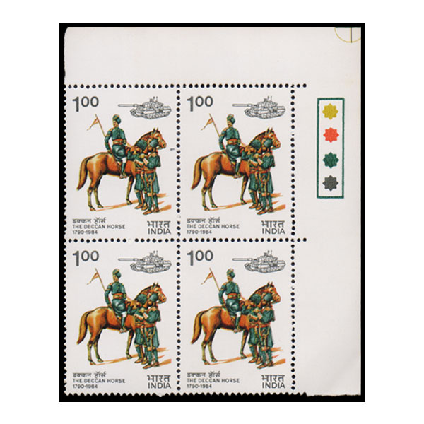 The Deccan Horse Stamp
