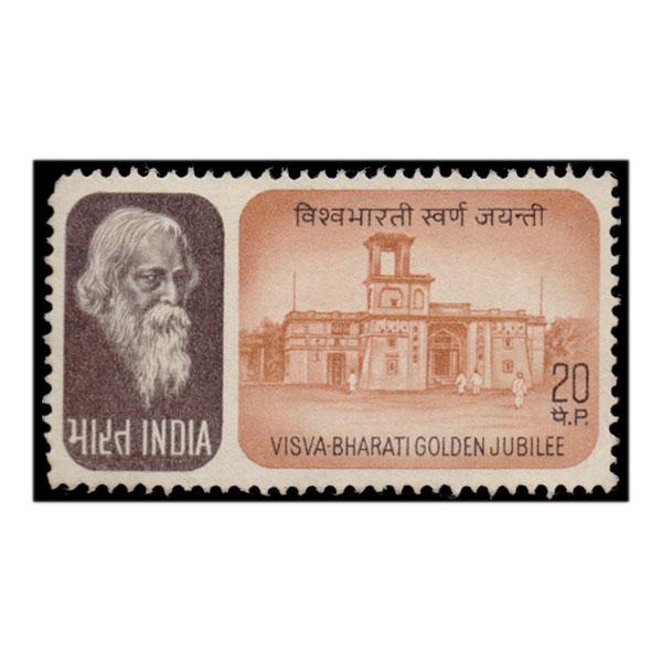 Visva Bharati Stamp