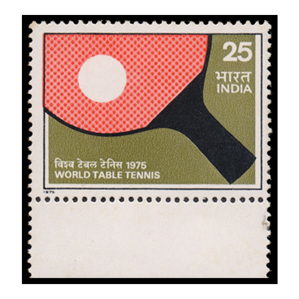 World Table Tennis Stamp