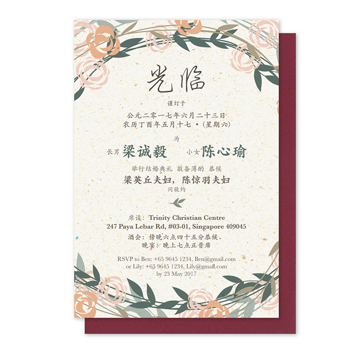 Minimalistic autumn floral invitation card miraculove close stopboris Image collections