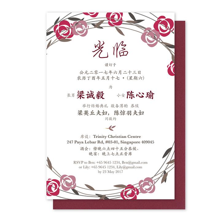 Minimalistic spring floral invitation card miraculove close stopboris Image collections