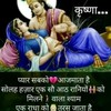 arneelimathakur