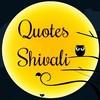 quotes_shivali
