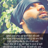 sukh_kailey