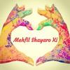 mehfil_shayaro_ki