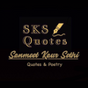 sks__quotes