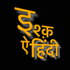 ishq_e_hindi