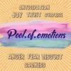 pool_of_emotions
