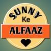 sunny_ke_alfaaz