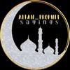 allah_prophet_sayings