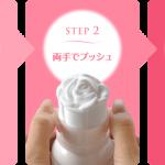 sua-rua-mat-hoa-hong-kanebo-evita-beauty-whip-soap