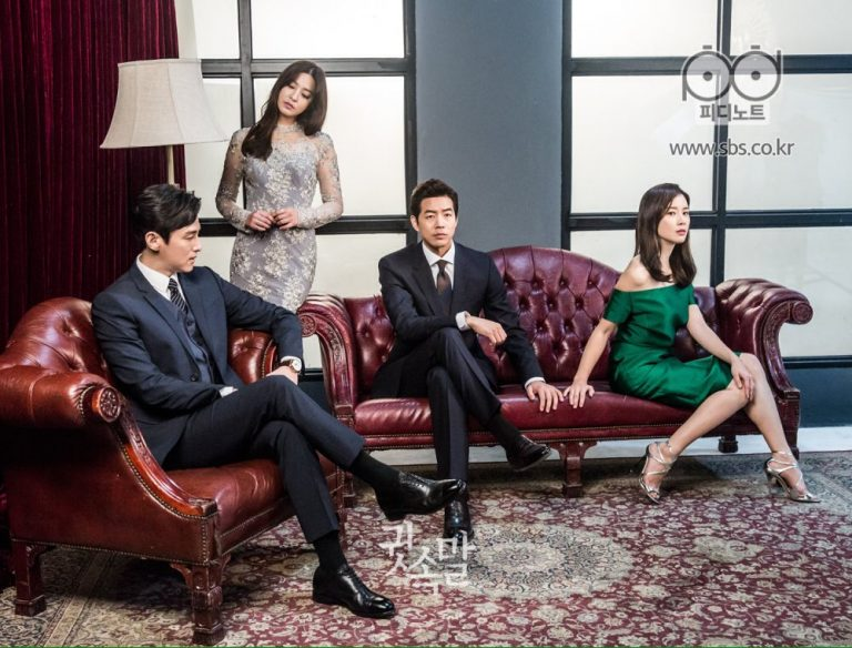 """Hóng 3 phim Hàn cực """"hot"""" lên sóng cuối tháng 3 và tháng 4"""