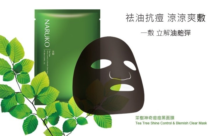 Những loại mặt nạ giấy nội địa Trung Quốc tốt nhất