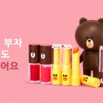 line-missha-make-up-collection-teaser